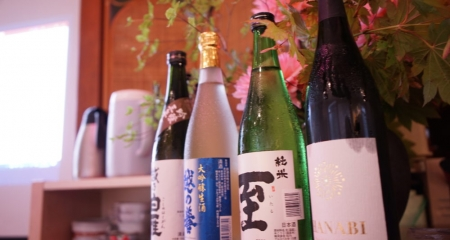 SAKE TASTING and LECTURE event feedback