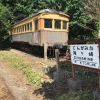 Yasuda Heritage Museum: a walk through time