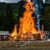 Hakkaisan Fire walking Festival